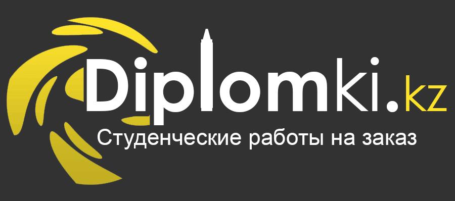 Реферат на заказ казахстан скачать реферат бюджет россии